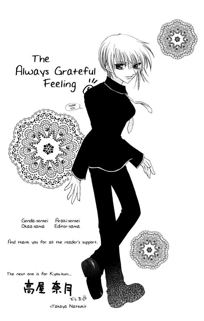 Fruits Basket 11 Page 2