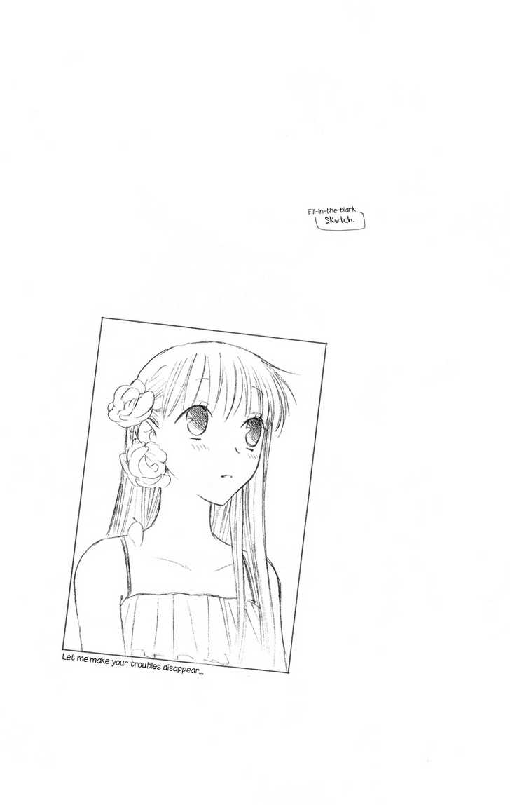 Fruits Basket 100 Page 1