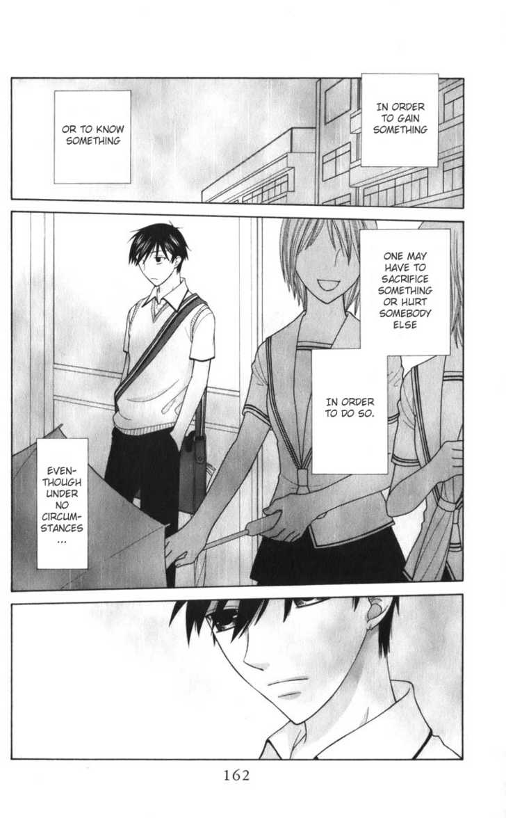 Fruits Basket 113 Page 2