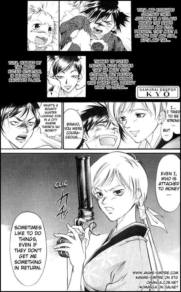 Samurai Deeper Kyo 10 Page 1