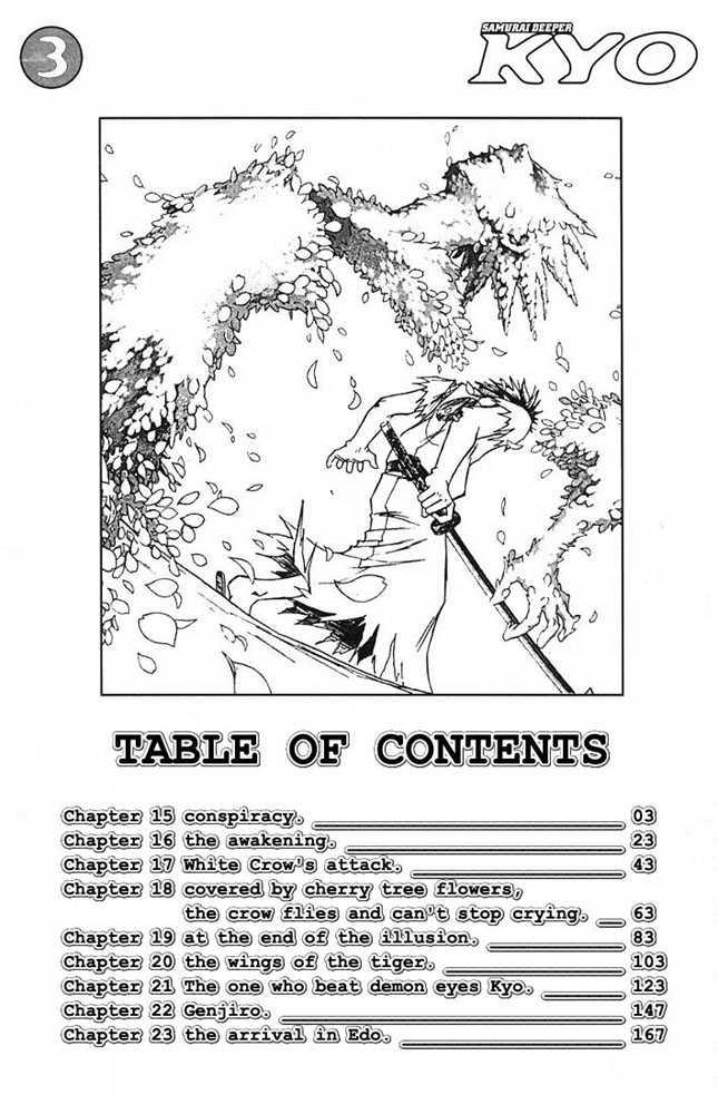 Samurai Deeper Kyo 15 Page 2
