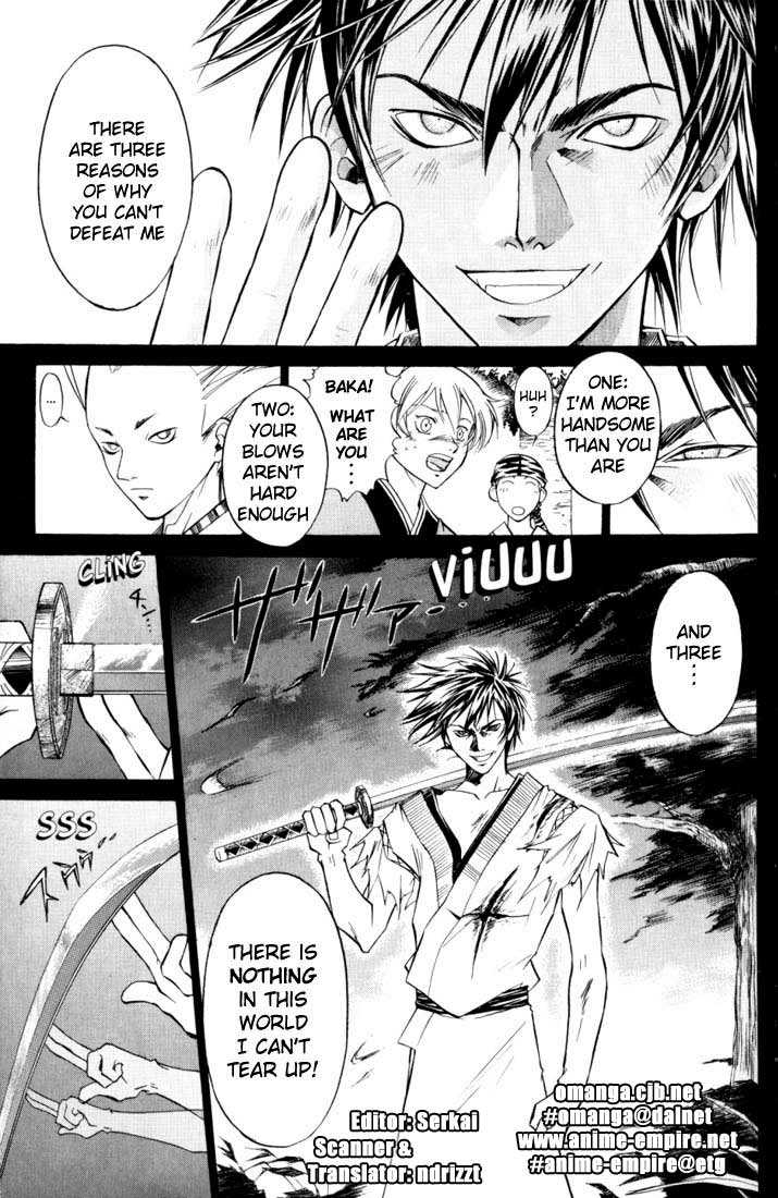 Samurai Deeper Kyo 19 Page 1