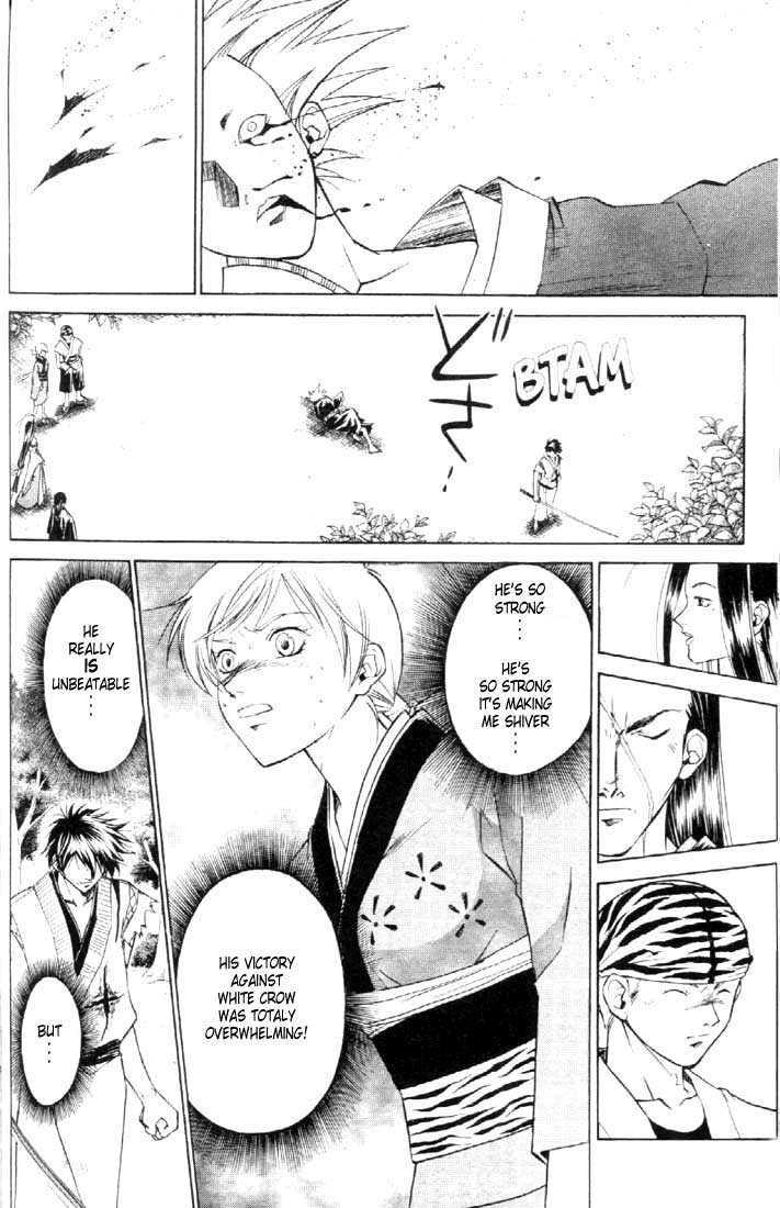 Samurai Deeper Kyo 20 Page 2