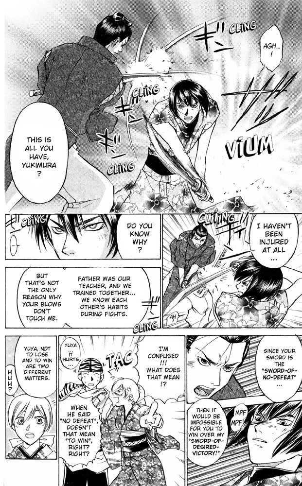 Samurai Deeper Kyo 31 Page 2