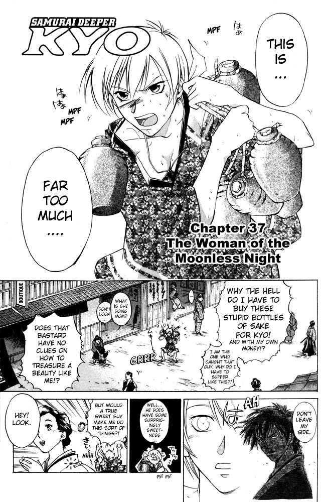 Samurai Deeper Kyo 37 Page 1