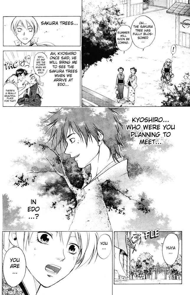 Samurai Deeper Kyo 37 Page 2
