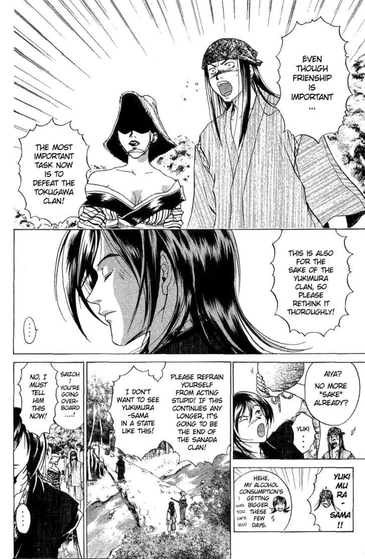 Samurai Deeper Kyo 48 Page 2