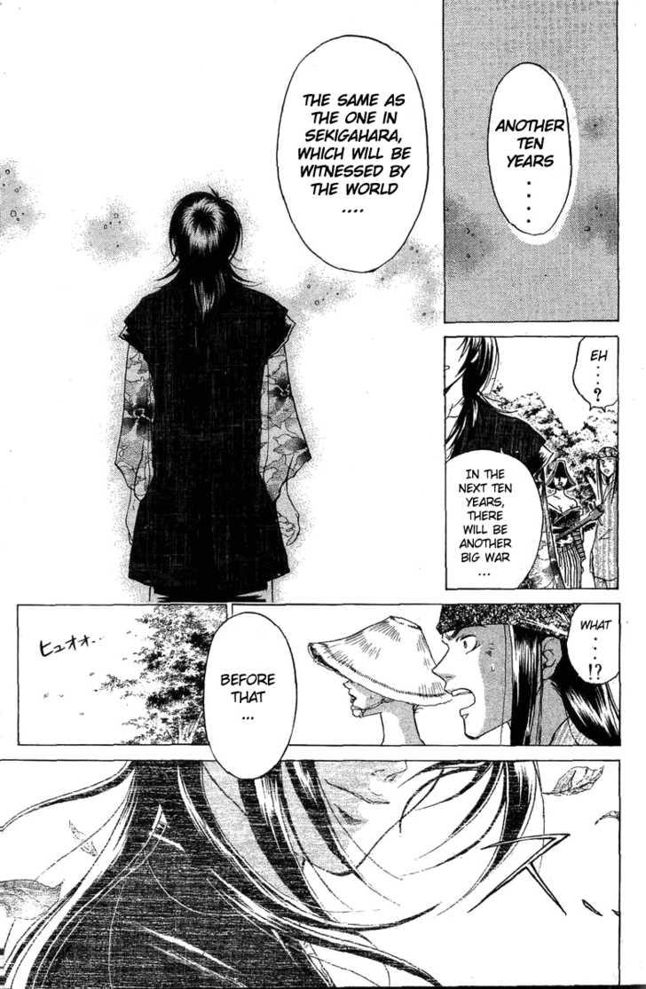 Samurai Deeper Kyo 48 Page 3