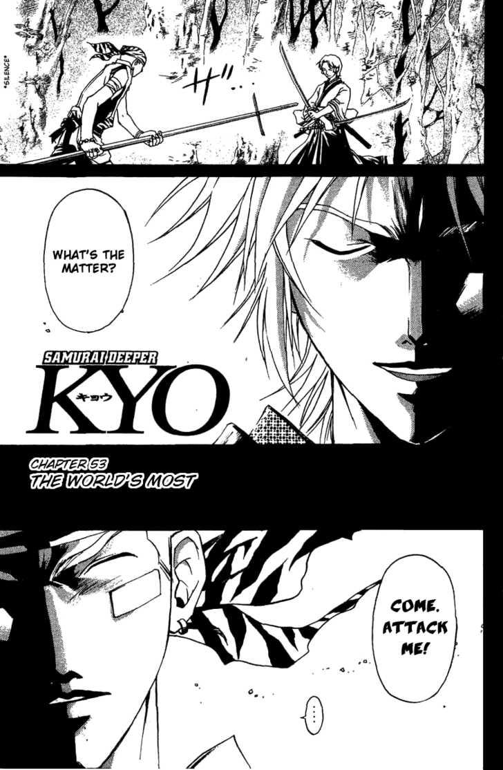 Samurai Deeper Kyo 53 Page 1