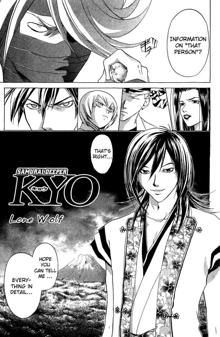 Samurai Deeper Kyo 61 Page 2