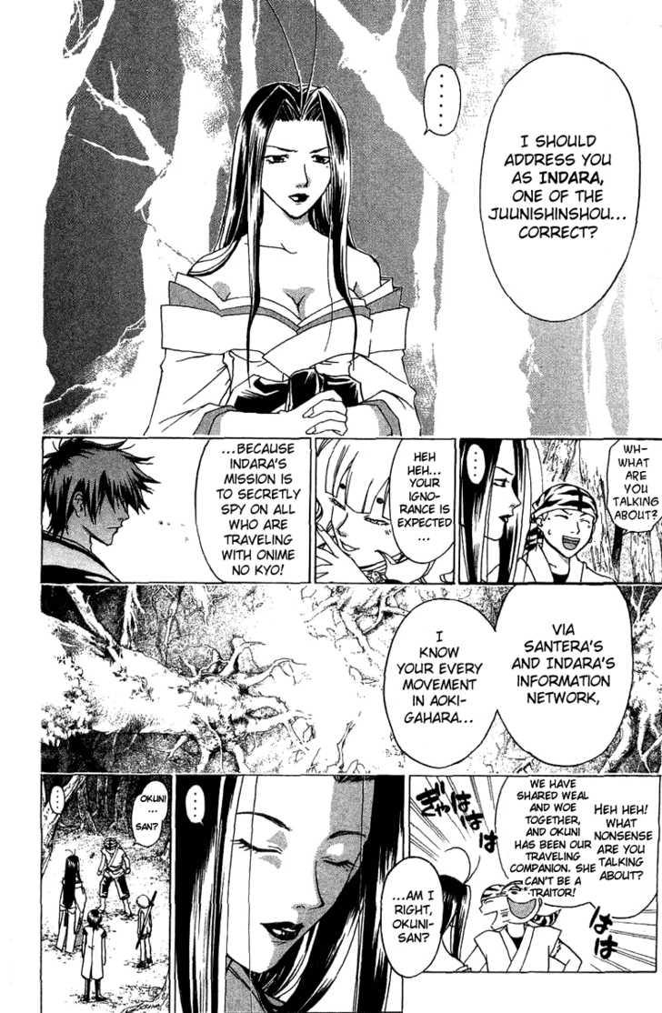 Samurai Deeper Kyo 67 Page 2