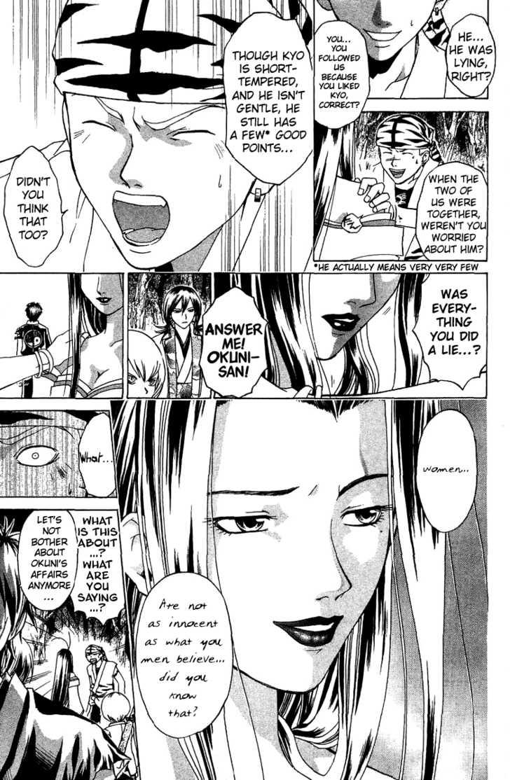 Samurai Deeper Kyo 67 Page 3