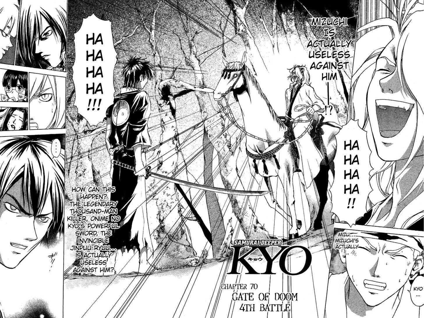Samurai Deeper Kyo 70 Page 4