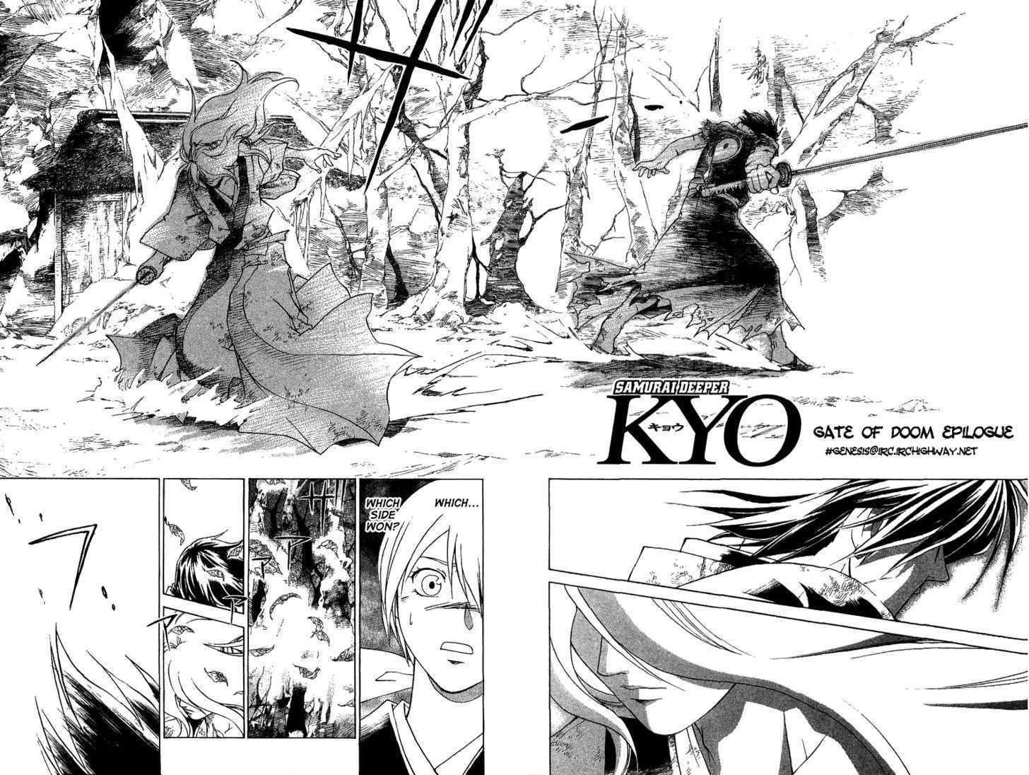 Samurai Deeper Kyo 81 Page 2