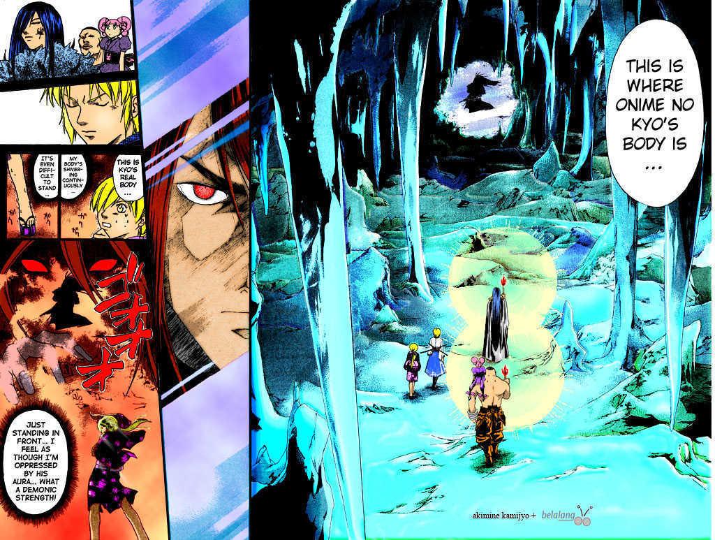 Samurai Deeper Kyo 82 Page 1