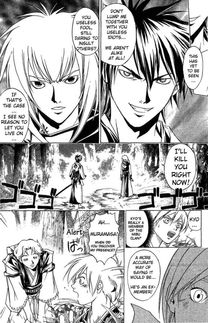 Samurai Deeper Kyo 90 Page 3