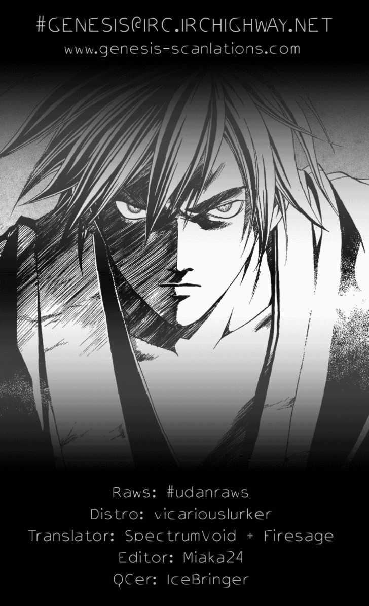 Samurai Deeper Kyo 91 Page 1