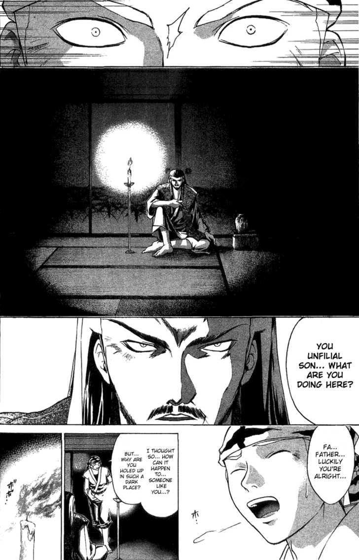 Samurai Deeper Kyo 97 Page 2