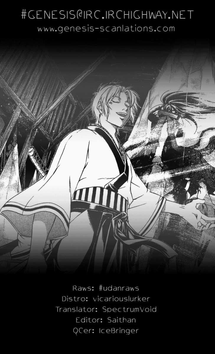 Samurai Deeper Kyo 103 Page 1