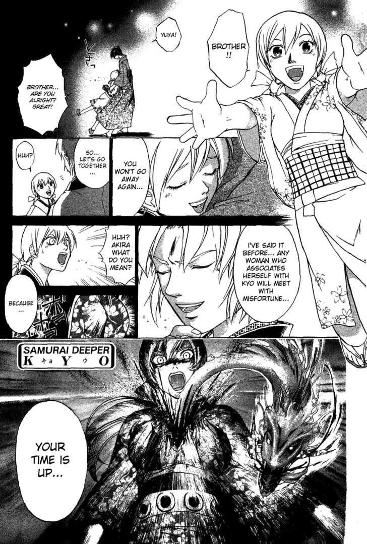 Samurai Deeper Kyo 103 Page 2