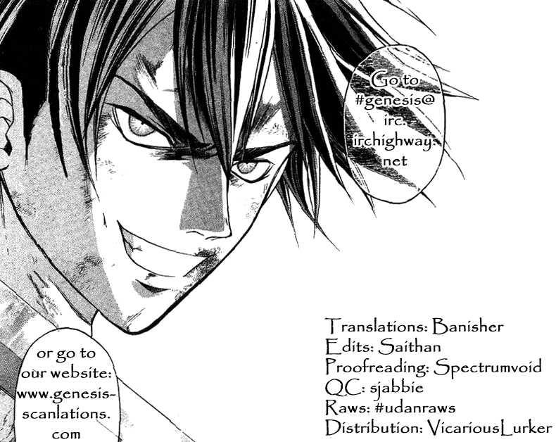 Samurai Deeper Kyo 108 Page 1