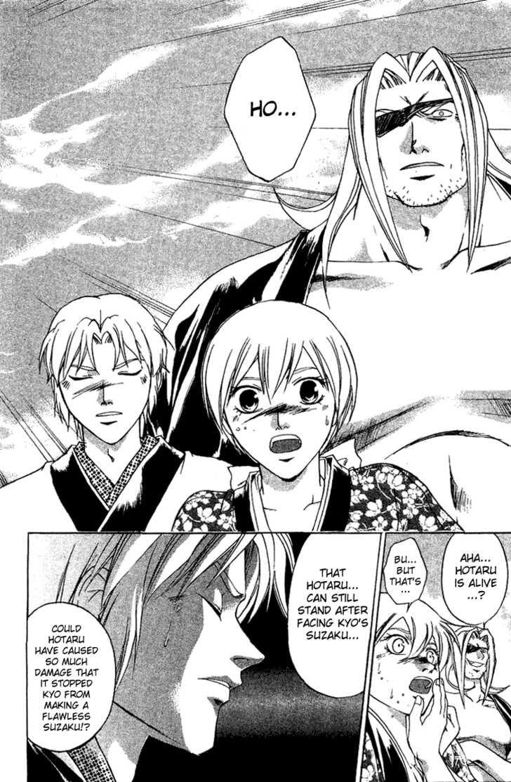 Samurai Deeper Kyo 128 Page 2