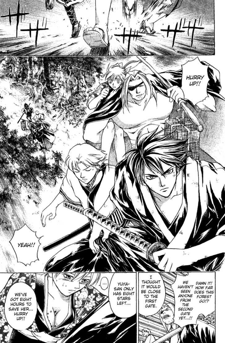 Samurai Deeper Kyo 130 Page 2