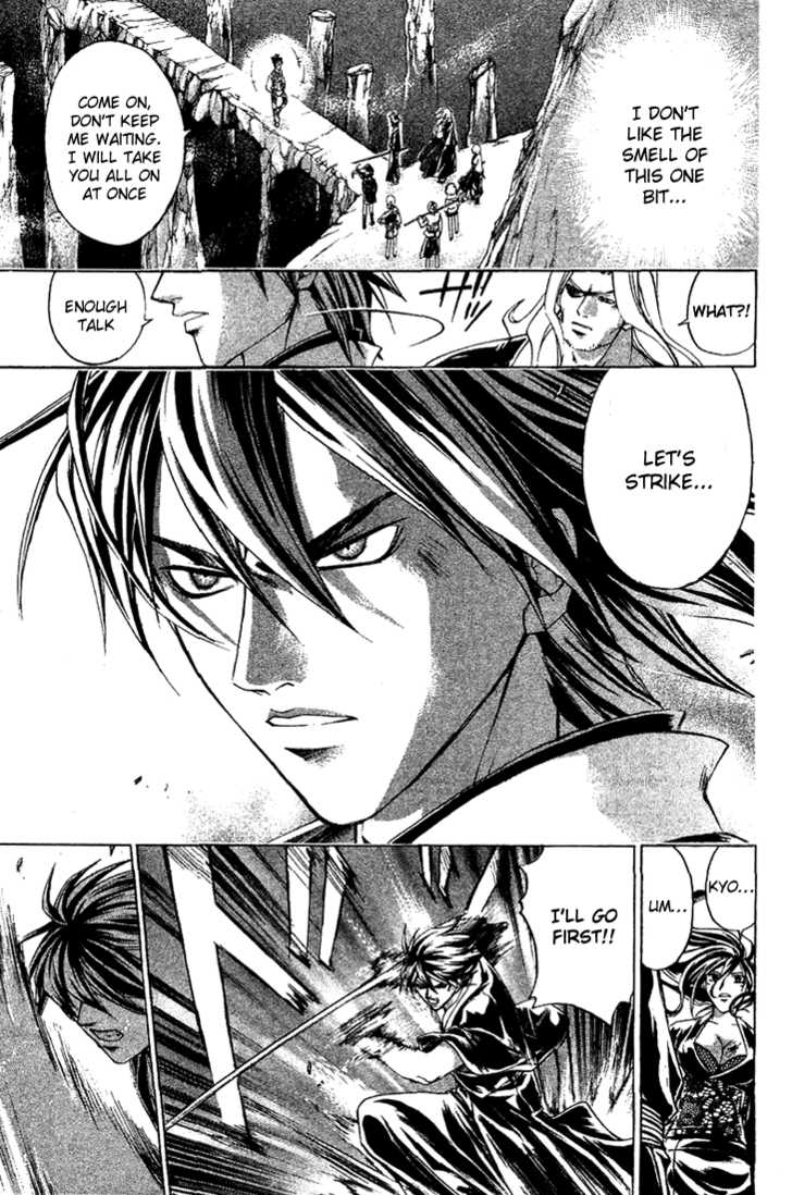 Samurai Deeper Kyo 144 Page 3