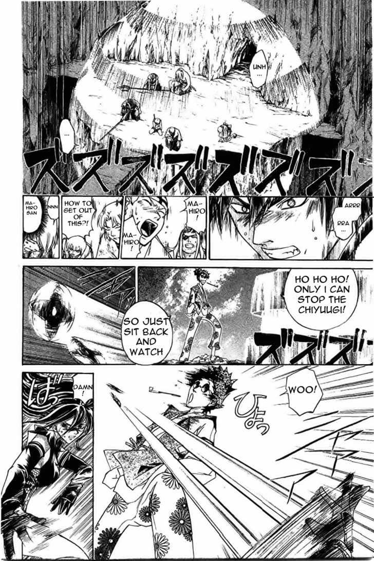 Samurai Deeper Kyo 145 Page 2