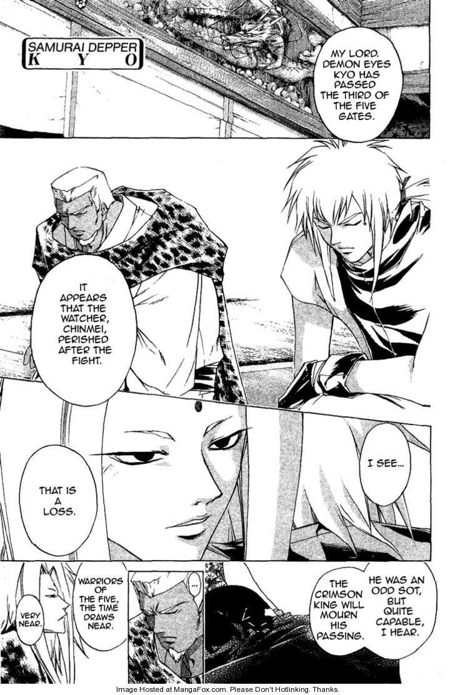 Samurai Deeper Kyo 151 Page 2