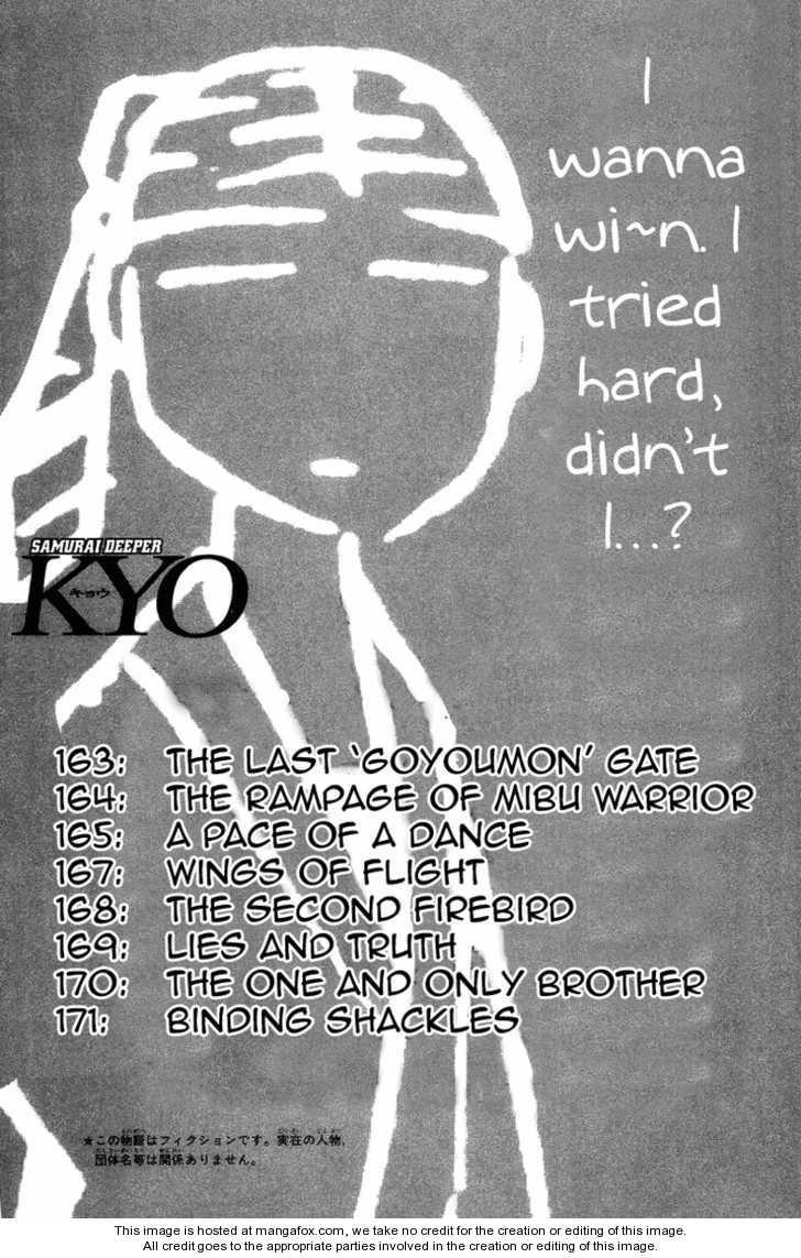 Samurai Deeper Kyo 163 Page 3