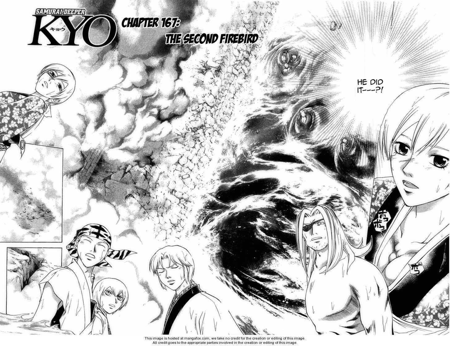 Samurai Deeper Kyo 167 Page 2