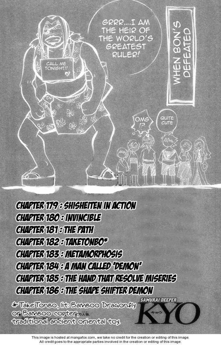Samurai Deeper Kyo 179 Page 3