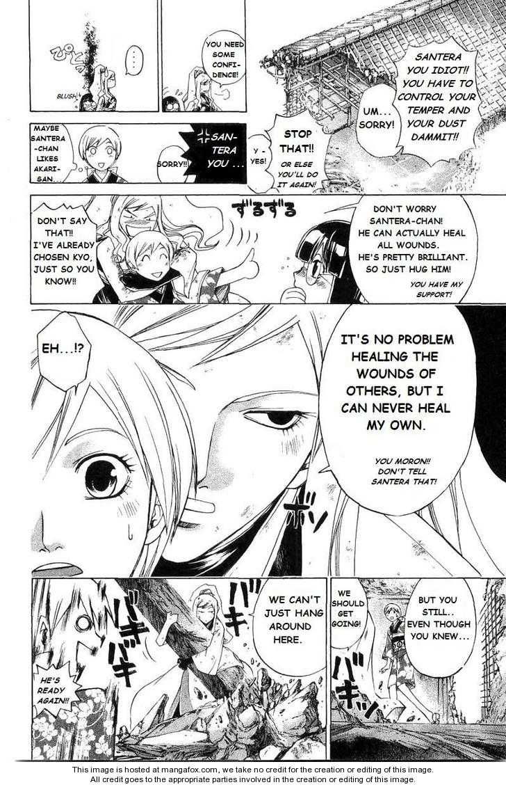 Samurai Deeper Kyo 186 Page 2