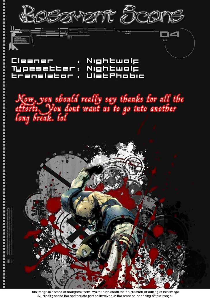 Samurai Deeper Kyo 192 Page 1