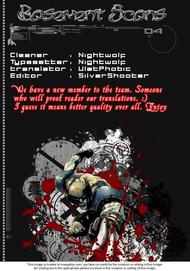 Samurai Deeper Kyo 196 Page 1