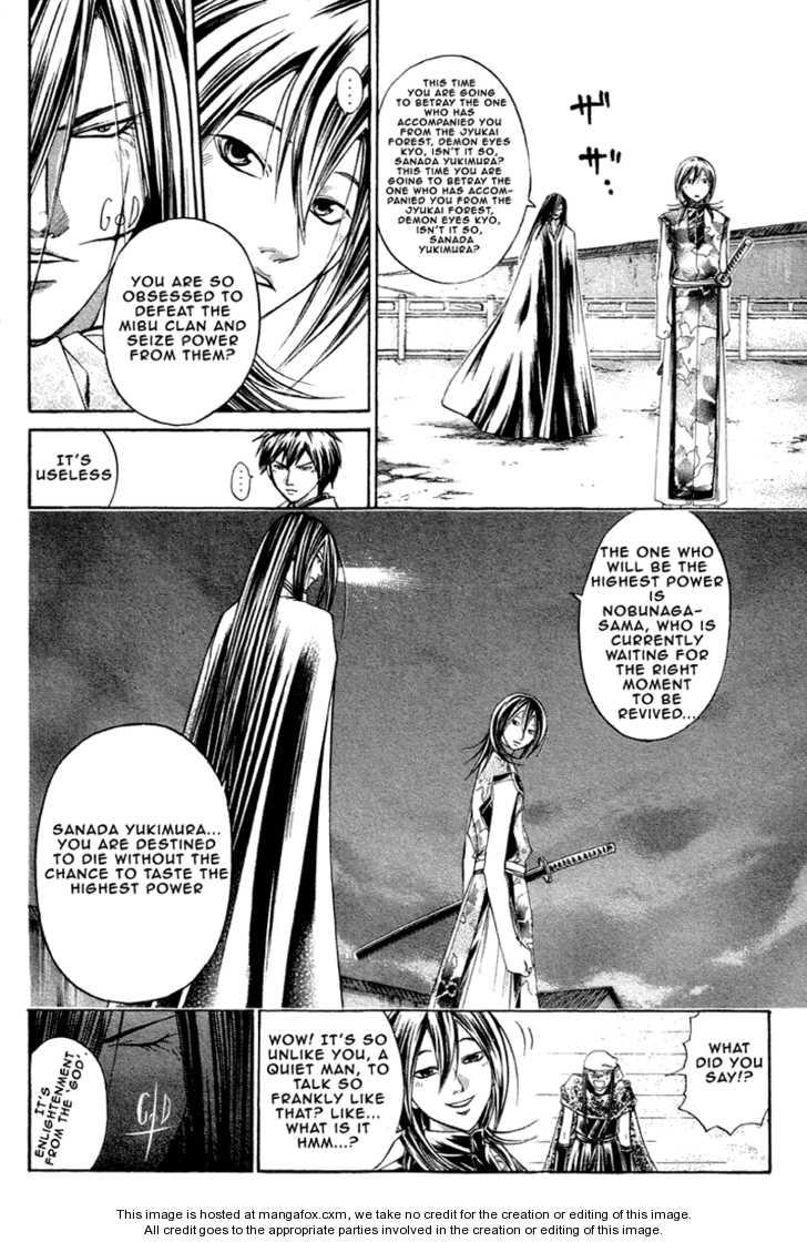 Samurai Deeper Kyo 206 Page 3