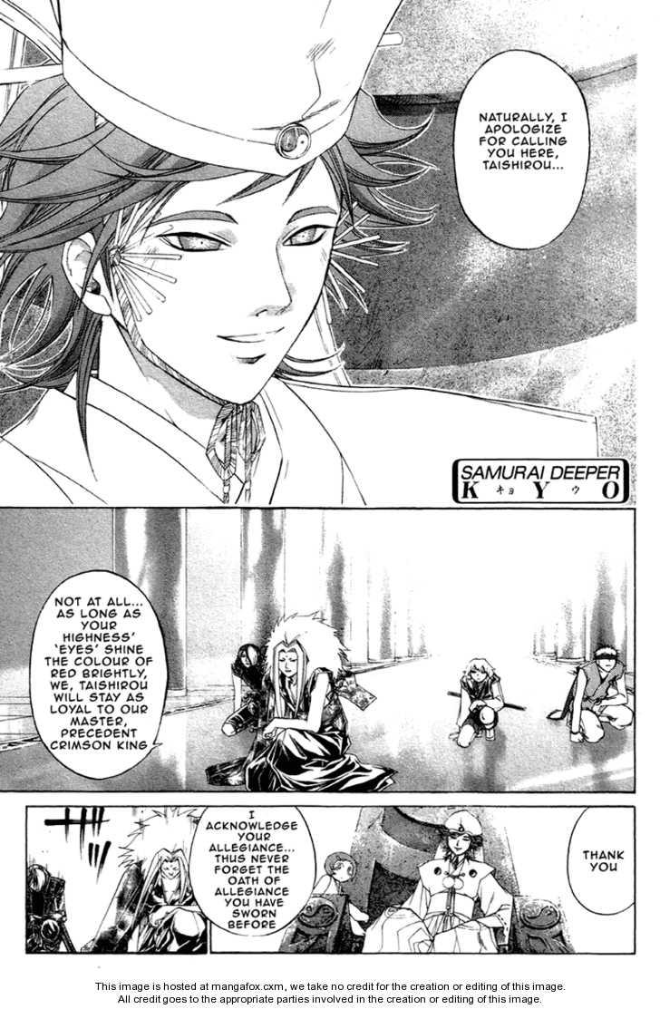 Samurai Deeper Kyo 207 Page 2