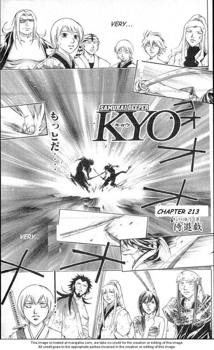 Samurai Deeper Kyo 213 Page 1