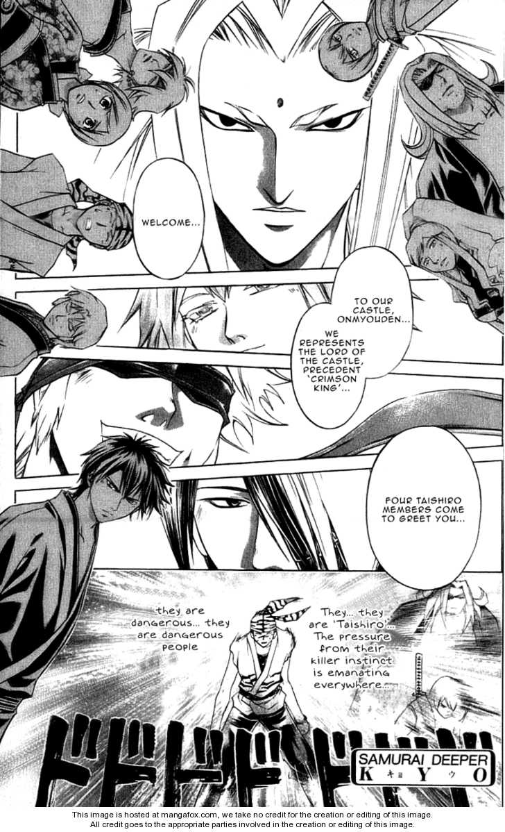 Samurai Deeper Kyo 216 Page 2