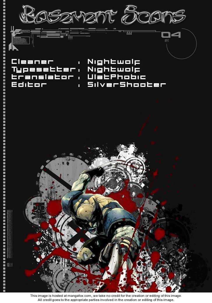 Samurai Deeper Kyo 221 Page 1