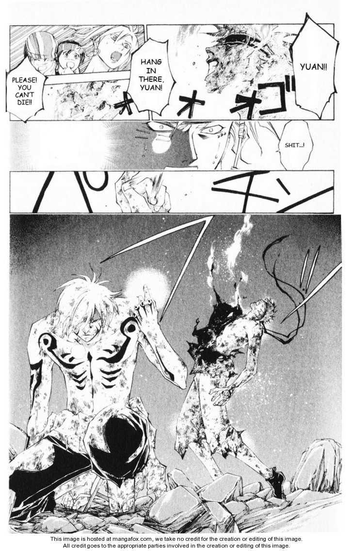 Samurai Deeper Kyo 249 Page 3