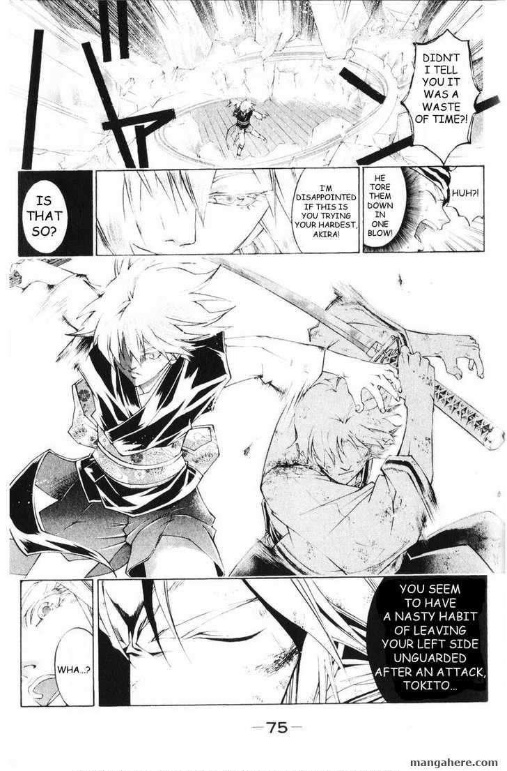 Samurai Deeper Kyo 254 Page 3