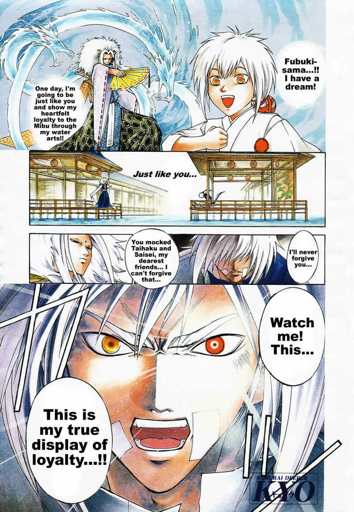 Samurai Deeper Kyo 268 Page 1