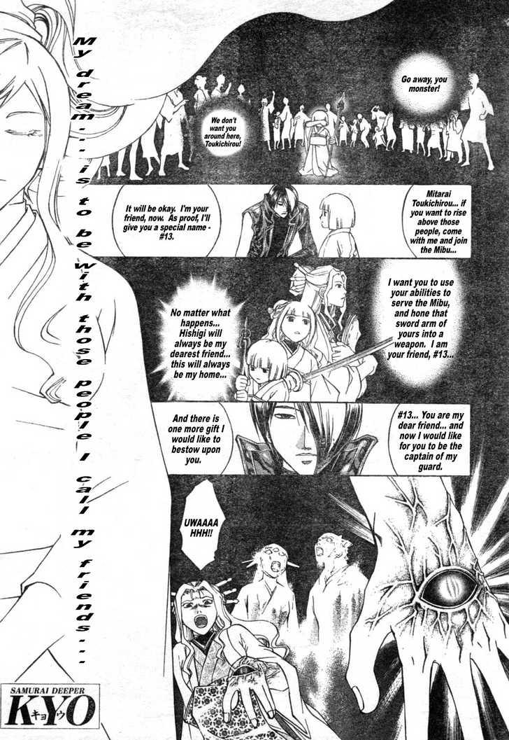 Samurai Deeper Kyo 270 Page 1