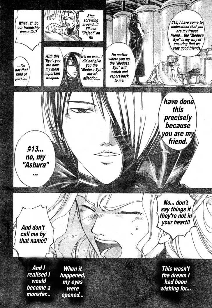 Samurai Deeper Kyo 270 Page 2