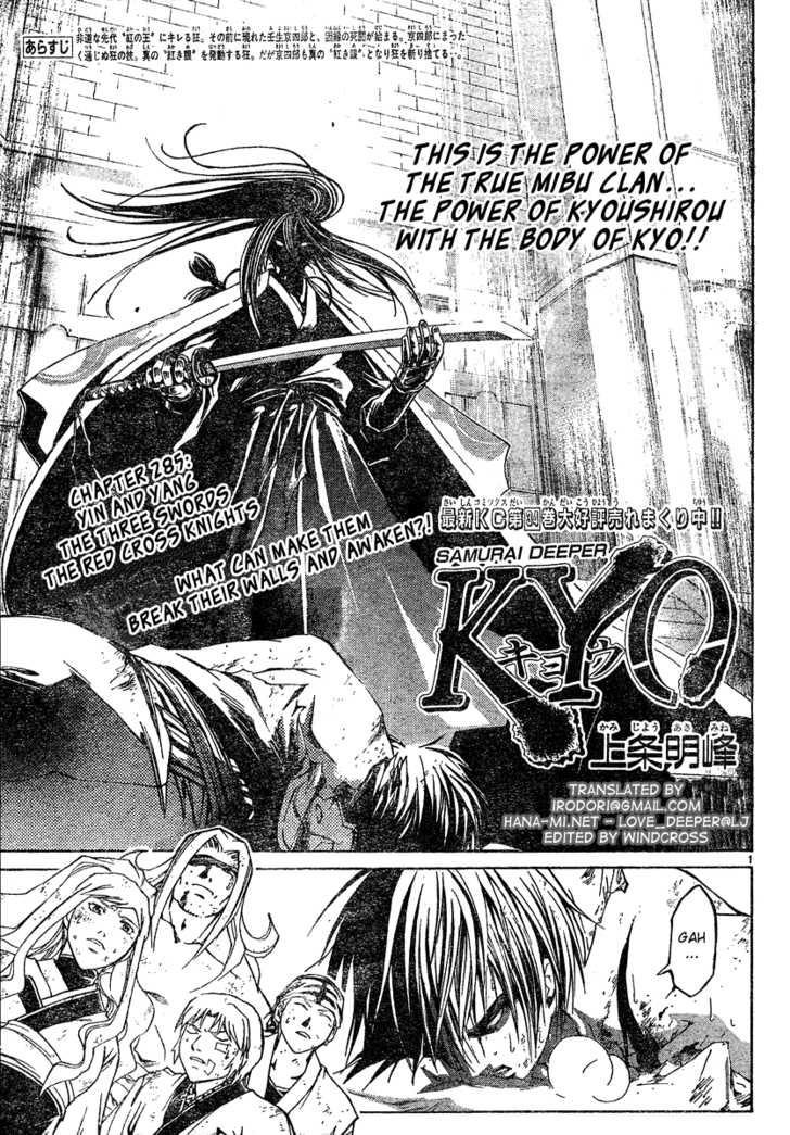 Samurai Deeper Kyo 285 Page 1