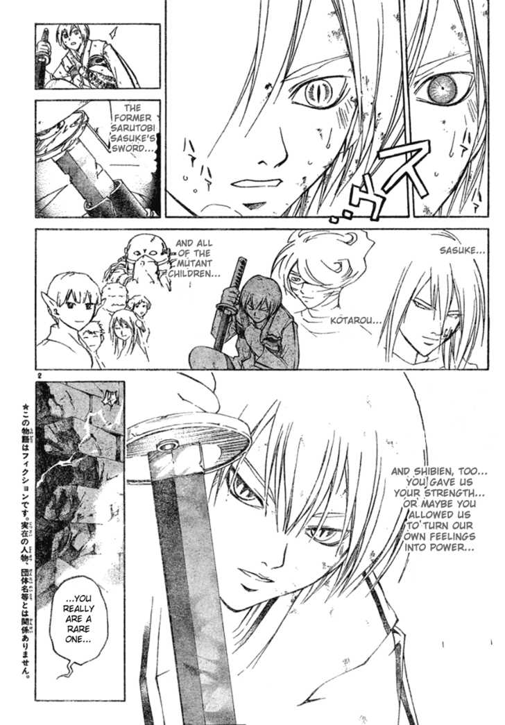 Samurai Deeper Kyo 287 Page 2