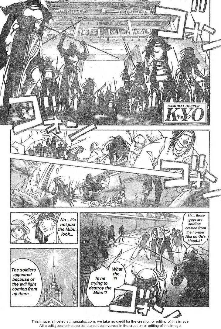 Samurai Deeper Kyo 297 Page 1