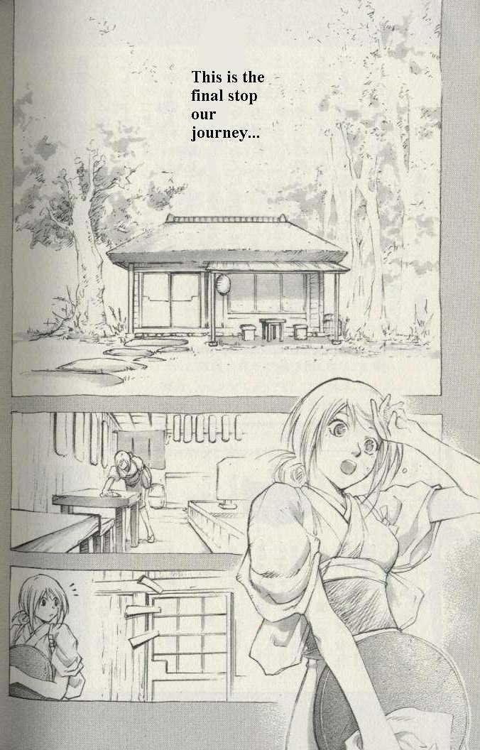 Samurai Deeper Kyo 308 Page 1
